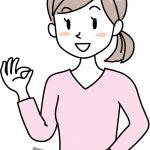 腹式呼吸の練習法。どのくらいの頻度でやるのが良いのか